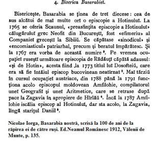 episcopul Amfilohie Zagavia
