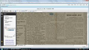 ziarul-epoca-11