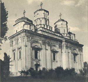 Golia- fototeca ortodoxiei