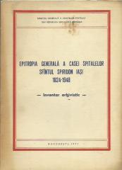 epitropia-generala