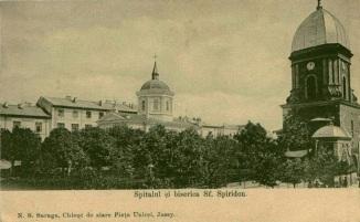epitropie-iasi-sf-spiridon